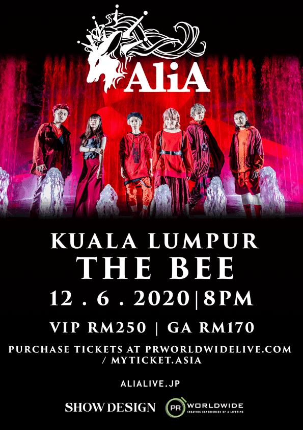 Alialive2020 Around The World Re Alive Live In Kuala Lumpur Pr